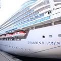 Photos: Diamond Princess06