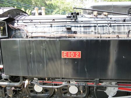 CIMG1523