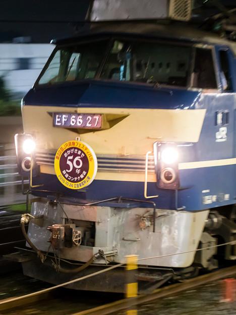2015広島公開HM付き EF66-27