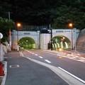 桜山隧道、新桜山隧道