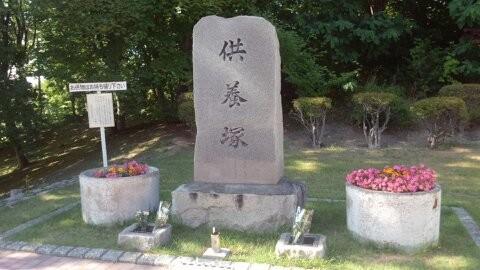 平岸霊園供養塚1440396040115
