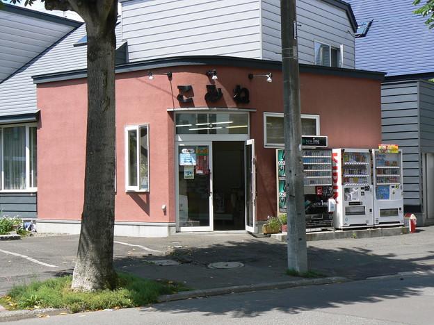 こみね商店P1010160