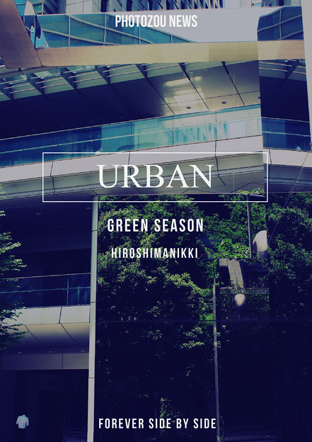 URBAN GREEN SEASON