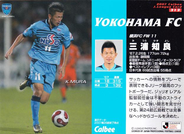 Jリーグチップス2007No.313三浦知良(横浜FC)