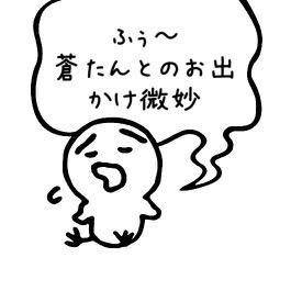 写真: image1