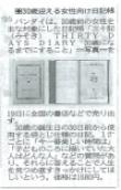 071107-yamagata