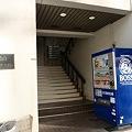 写真: 諸星ビル・大岡山スターハイム 入口