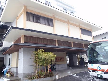 松島町 新富亭