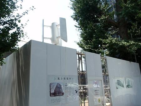 東京工業大学 エネルギー環境イノベーション棟 工事現場 風力発電機