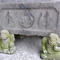 Photos: 手水盤と力士-本覚寺 (横浜市神奈川区高島台)