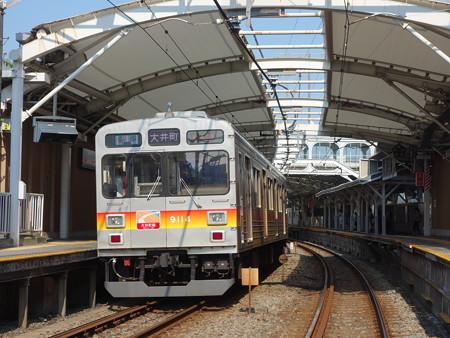 大井町線荏原町駅 (品川区中延)