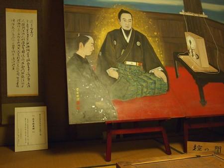 象山神社 高義亭 (4)