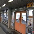 広島高速交通 アストラムライン 中筋駅