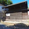 写真: 国の重要文化財 旧澤原家住宅 表門 呉市長ノ木町