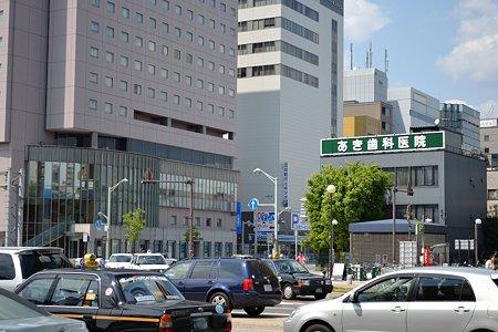 F-2 三川町交差点サイクルポート(遠景)