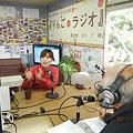 山元町災害FMラジオ:りんごラジオ出演