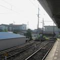 Photos: 長尾