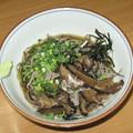 Photos: 三島