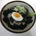 Photos: 平塚
