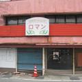 Photos: 香呂