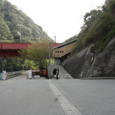 Photos: 武田尾
