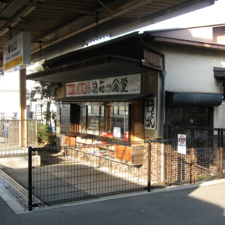 Photos: 篠山口