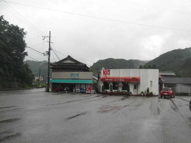 Photos: 湯川