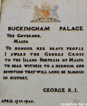 バッキンガム宮殿?