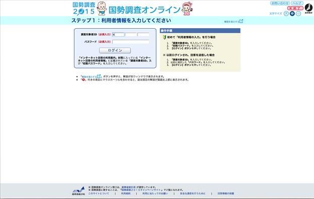 スクリーンショット 2015-09-10 20.42.32