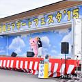 Photos: DSC_7290