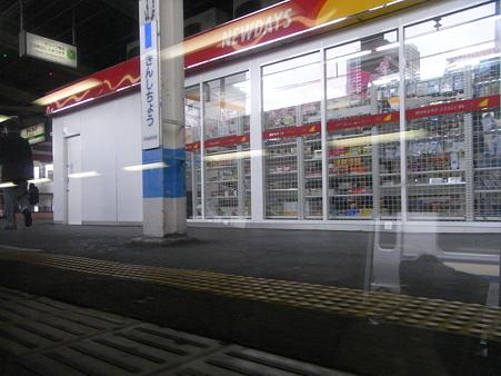 快速エアポート成田の車窓10