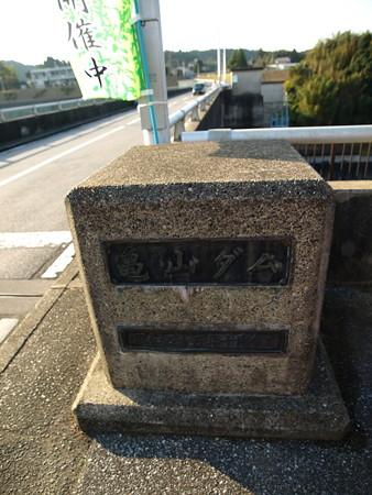 亀山ダム2