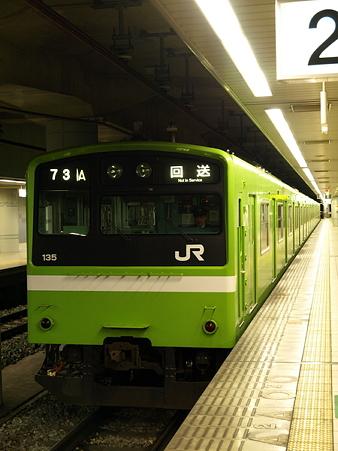 201系(JR難波駅)2