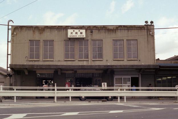 国鉄 片町駅