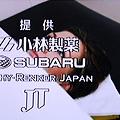 Photos: 恐怖の依存症スペシャル