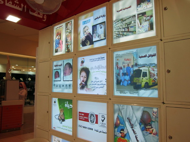 Photos: 20120329 redsea mall 042