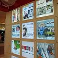 Photos: 20120329 redsea mall 042