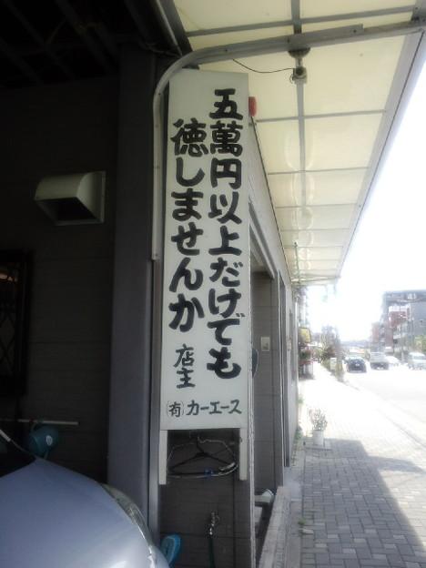 Photos: K邸3