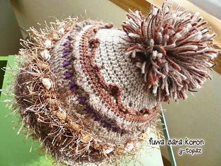 秋の木の実のニット帽 4