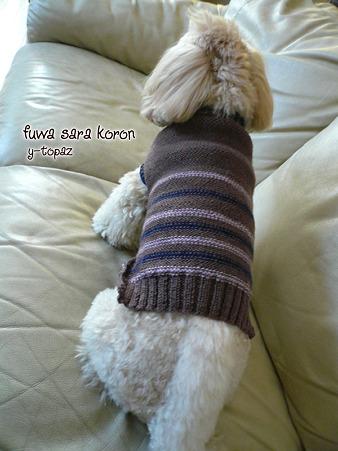 くーかいのための手編みセーター 4