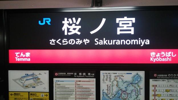 大阪環状線 桜ノ宮駅