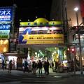 Photos: 那覇国際通20081128