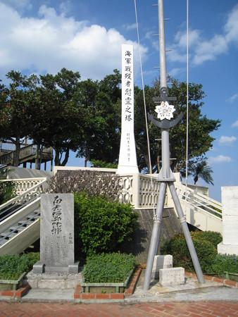 沖縄旧海軍壕02