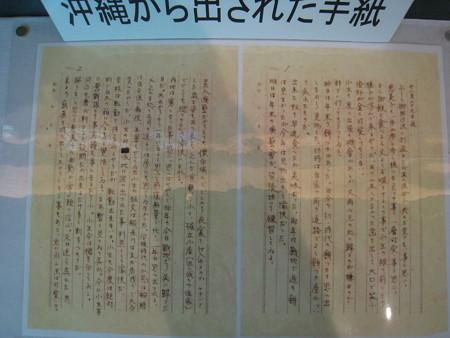 沖縄旧海軍壕09