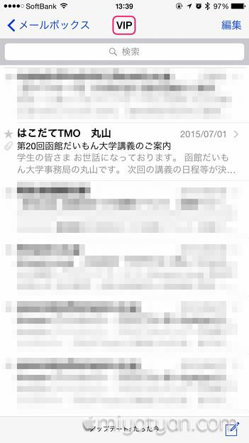 IMG_9255