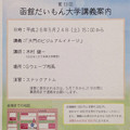 Photos: fc2blog_20140522131506386