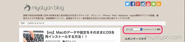 スクリーンショット_2015-07-29_13_41_19-2