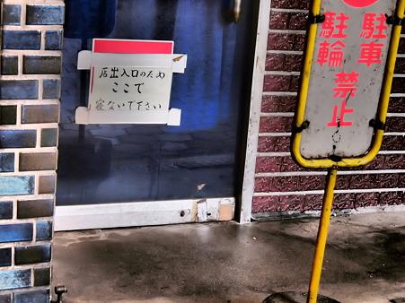 西成風景5