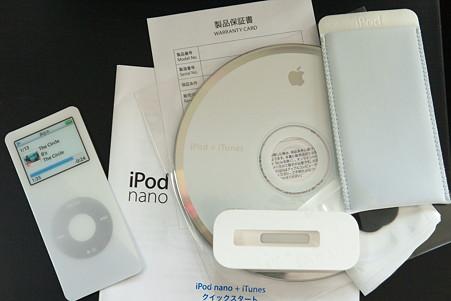 2011.11.20 iPod nano 交換プログラム 残った物
