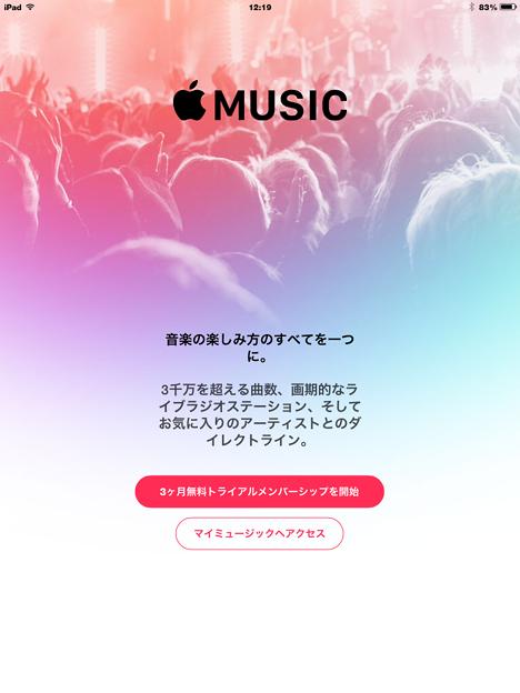 2015.07.01 iOS 8.4